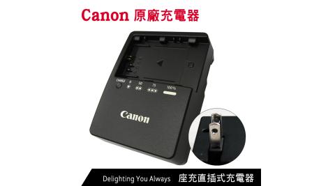 Canon LP-E6 / LP-E6N / LC-E6 原廠充電器 座充直插式充電器(平輸-密封袋裝)
