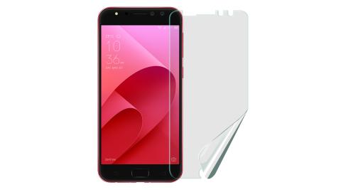 魔力 ASUS ZenFone 4 Selfie Pro ZD552KL 5.5吋 霧面防眩螢幕保護貼-非滿版