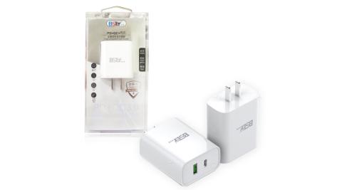 BSTar PD快充+QC3.0+閃充 全兼容充電器 Type-C USB雙孔旅充頭 支援蘋果/三星/華為超級快充