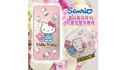三麗鷗授權 Hello Kitty 凱蒂貓 ASUS ZenFone 4 Selfie Pro ZD552KL 夢幻童話 彩鑽氣墊保護殼(愛戀小熊)