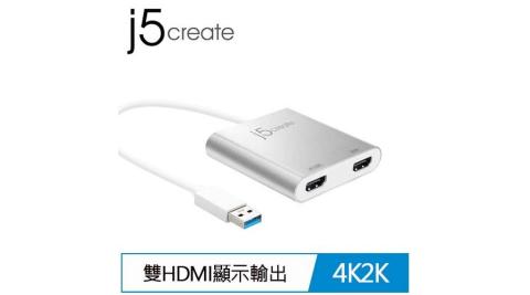 j5create JUA365 USB3.0 to HDMI雙外接顯卡