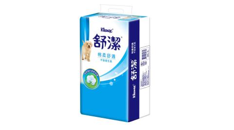 【Kleenex 舒潔】棉柔舒適平版衛生紙268抽x6包/串