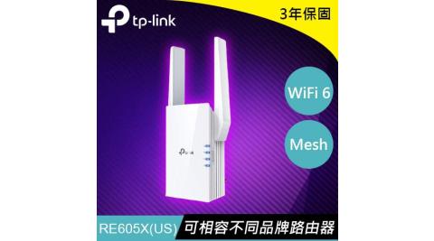 TP-LINK RE605X(US) AX1800 Wi-Fi 訊號延伸器