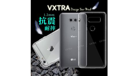 VXTRA LG V30S ThinQ 防摔抗震氣墊保護殼 手機殼