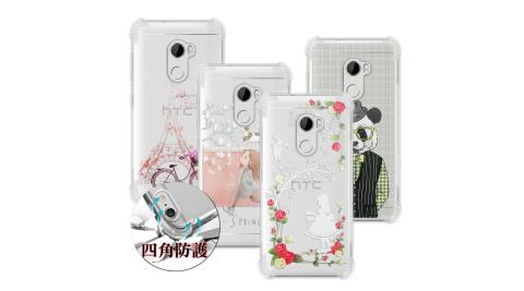 VXTRA HTC One X10 奇幻旅程 四角防護空壓氣墊殼