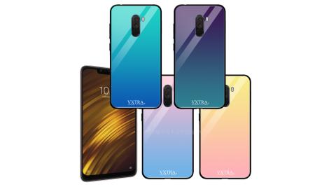 VXTRA 小米POCOPHONE F1 玻璃鏡面防滑全包保護殼 手機殼 有吊飾孔 漸層系列