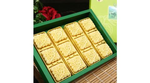 《烘焙雅集》晶典綠豆皇 (12入/盒,共20盒)