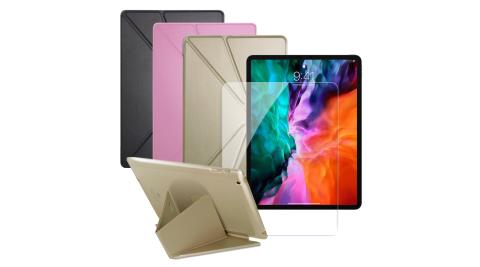CityBoss for 2020 iPad Pro 12.9吋 浪漫晶彩可立皮套+專用版9H鋼化玻璃保護貼 組合