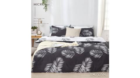 《DUYAN 竹漾》天絲絨雙人加大四件式鋪棉兩用被床包組- 夜語森林
