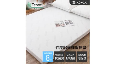 【R.Q.POLO】科技感溫 竹炭記憶床墊 台灣製造(5x6尺/8cm)