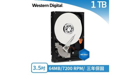 WD 威騰 WD10EZEX 藍標 1TB 3.5吋SATA硬碟