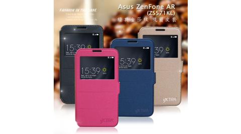 VXTRA 華碩 ASUS ZenFone AR ZS571KL 5.7吋 經典金莎紋 商務視窗皮套