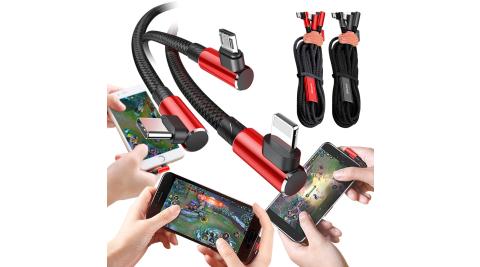 Baseus 彎頭MVP三合一數據充電線 Type-C/Lightning 8 pin/Micro