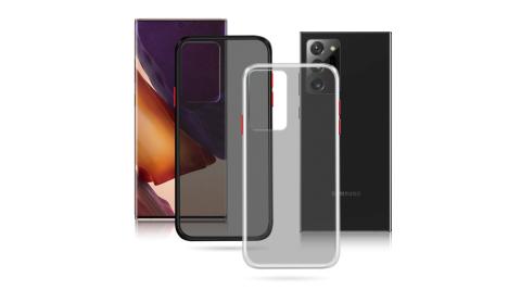 Xmart for 三星 Samsung Galaxy Note 20 Ultra 輕盈磨砂防摔殼