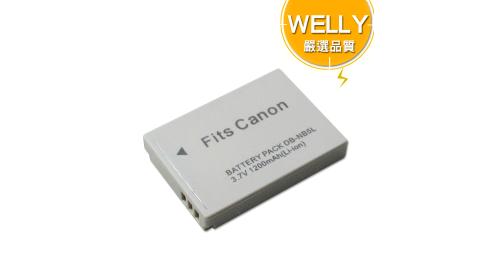 WELLY Canon NB-5L/NB5L/NB-5LH 高容量防爆相機鋰電池 SX230HS SX220HS S100 PowerShot S110