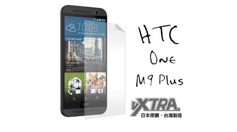 VXTRA 宏達電 HTC One M9 Plus / M9+ 高透光亮面耐磨保護貼
