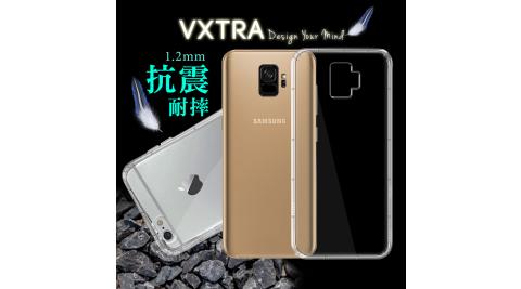 VXTRA 三星 Samsung Galaxy S9 防摔抗震氣墊保護殼 手機殼