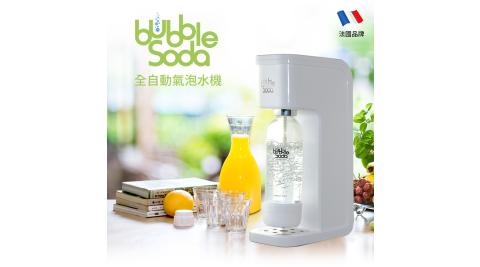 法國BubbleSoda 全自動氣泡水機-經典白 BS-909