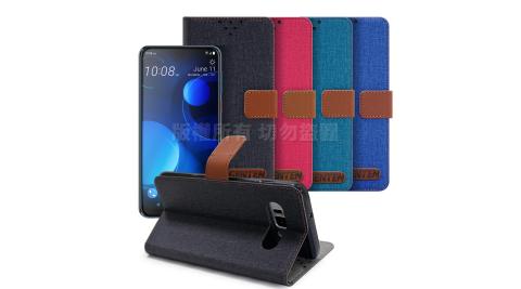 GENTEN for HTC Desire 19s / 19+ 自在文青風支架皮套