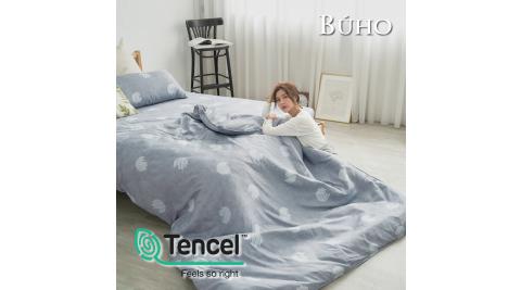 BUHO《茫月迷霧》舒涼TENCEL天絲雙人加大三件式床包枕套組