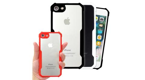 XUNDD 簡約工業風 iPhone SE2/8/7 4.7吋 共用 裸機殼 雙料手機殼