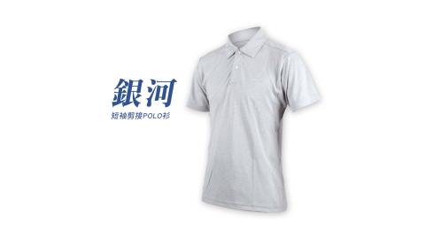 HODARLA 男銀河短袖剪接POLO衫-台灣製 高爾夫 短袖上衣 麻花灰@3139302@