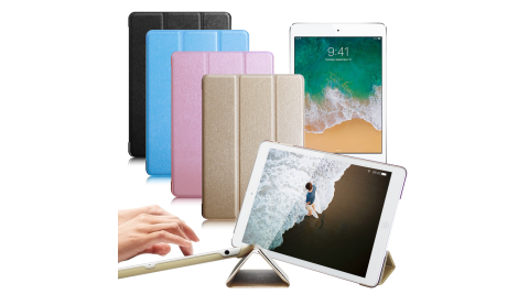For iPad mini4 冰晶蜜絲紋薄型多折皮套