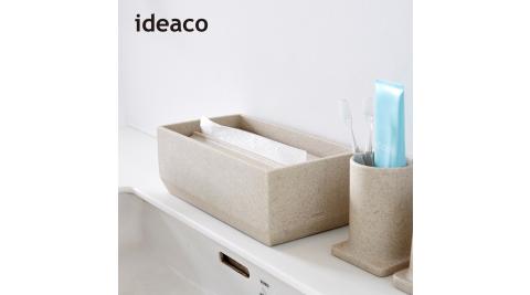 【日本ideaco】下降式沉蓋砂岩面紙盒