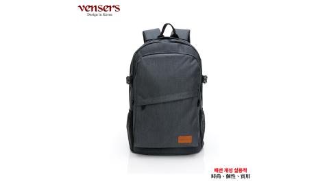 【vensers】都會風後背包(RC802801深灰)