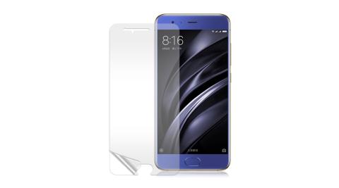 VXTRA Xiaomi 小米 6 高透光亮面耐磨保護貼