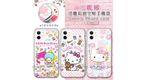 三麗鷗授權 Kitty凱蒂貓/雙子星 iPhone 12 mini 5.4吋 浮雕彩繪空壓手機殼