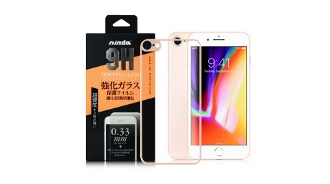 NISDA iPhone 8 4.7吋 背面滿版鋼化玻璃保護貼-粉色