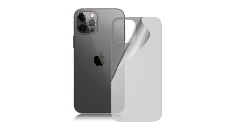 NISDA for APPLE iPhone 12 / 12 Pro 6.1 背面霧面防眩保護貼(背面使用)-2張