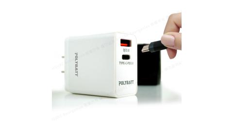 POLYBATT usb-C+QC3.0/18W 雙輸出PD快速充電器 for iphone/ipad系列-白