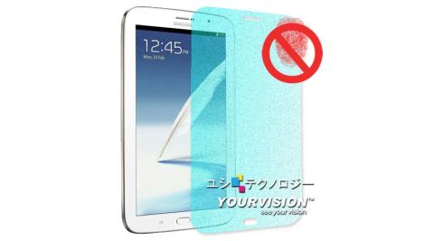 Samsung GALAXY Note 8吋 N5100 N5110 一指無紋防眩光抗刮(霧面)螢幕保護貼 螢幕貼