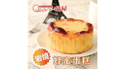 人氣預購品屋岩燒蜂蜜蛋糕80g5顆共2顆