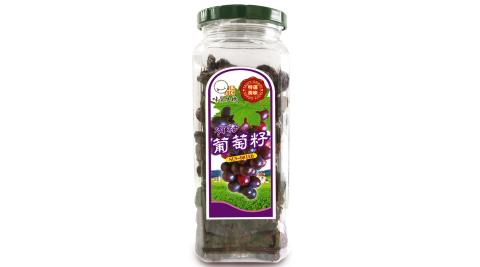 【味覺生機】有籽方罐6罐(330g/罐)