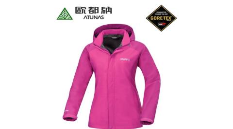 【ATUNAS 歐都納】女縱橫戶外防水透氣外套 Gore-tex 單件式女款防水透氣外套-紫紅 A3-G1516W