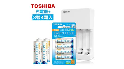 新版日本製★贈電池盒 東芝TOSHIBA 智慧型低自放充電電池充電組(TNHC-34HBC+日本製三號4顆)TNH-3ME