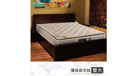 IHouse-【Ellen】弗利 備長炭天絲靜音獨立筒床墊-雙大6x6.2尺