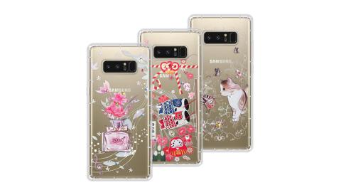 PGS Samsung Galaxy Note 8 水鑽空壓氣墊手機殼