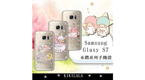 三麗鷗授權正版 雙子星仙子 KiKiLaLa Samsung Galaxy S7 5.1吋 水鑽系列軟式手機殼