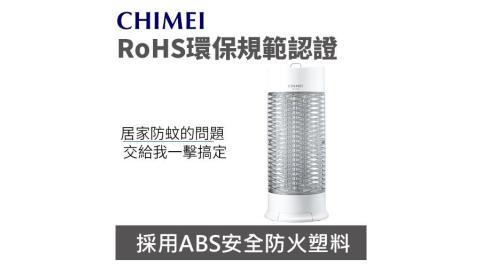 CHIMEI 奇美 MT-15T0EA 15W 強效 電擊 捕蚊燈