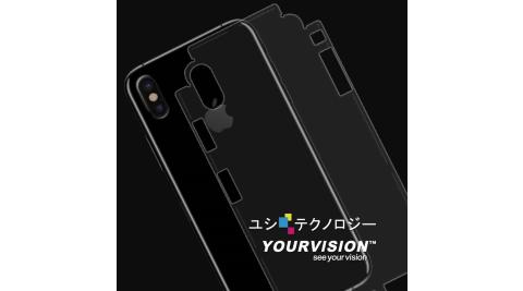 iPhone XS Max 6.5吋 側邊蝶翼加強型抗污防指紋機身背膜 保護貼(2入)