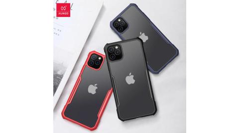 XUNDD 簡約工業風 iPhone 11 Pro 5.8吋 清透防摔手機殼 有吊飾孔