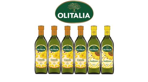 Olitalia奧利塔芥花油+葵花油禮盒組750mlx6瓶