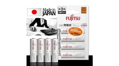 日本富士通 Fujitsu 低自放電3號1900mAh鎳氫充電電池 HR-3UTC (3號4入)送電池盒