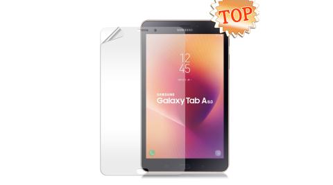 Samsung Galaxy Tab A 2017 高透光亮面耐磨保護貼(T380/T385)