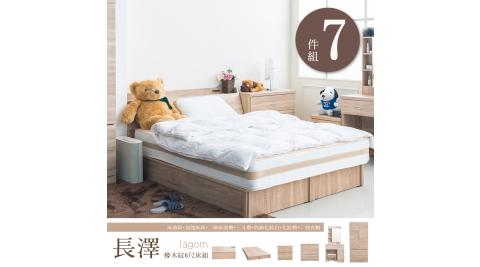 【dayneeds】預購 長澤 橡木紋6尺雙人七件組 床頭箱 加強床底 床頭櫃 衣櫥 三斗櫃 化妝台 化妝椅