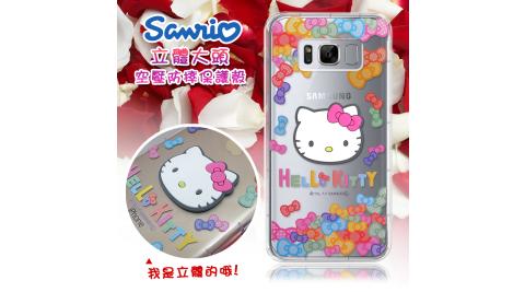 三麗鷗授權 Hello Kitty 三星 SAMSUNG Galaxy S8 5.8吋立體大頭空壓氣墊保護殼(七彩凱蒂) 空壓殼